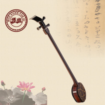 Bo Xuan Musical instruments Professional acid branches of the third string playing class three string instruments factory Direct Sales