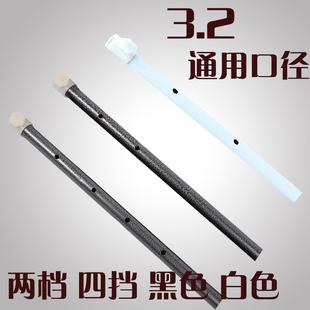 户外伞遮阳伞 摆摊太阳伞下杆 钓鱼伞杆配件 3.2通用型伞具连接杆价格
