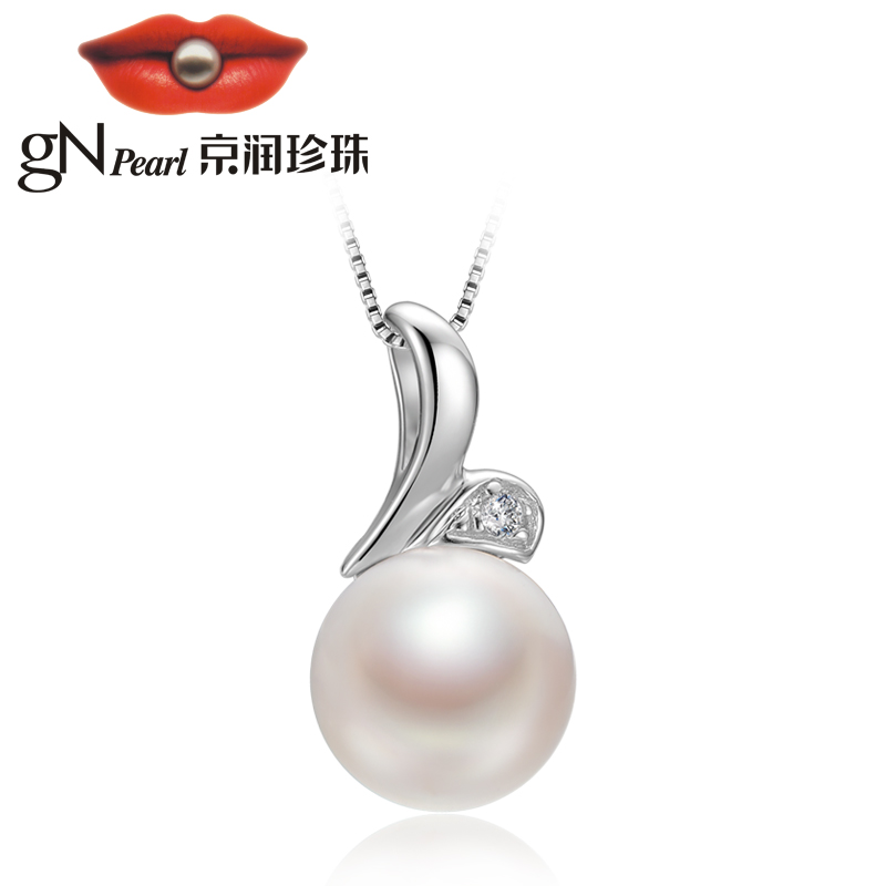 京润珍珠欣愉 S925银镶白色淡水珍珠吊坠 7-8mm馒头形 送银链