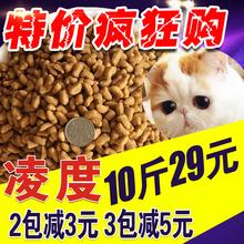 Вереск степень кот зерна 5kg10 цзин, единица измерения веса океан рыба глубокое море рыба вкус становиться кот молодой кот пожилой кот английский короткий природный кот зерна бесплатная доставка