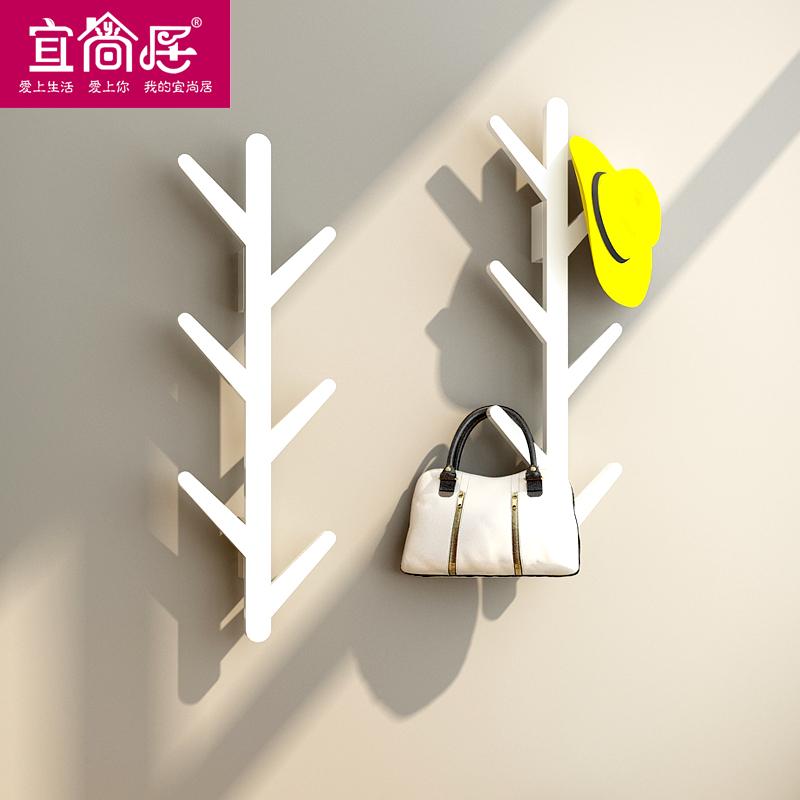 衣帽架實木樹杈衣架壁掛掛衣架牆上多 衣服架歐式室內簡易衣架