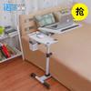 诺译懒人笔记本电脑桌可移动床上用简易桌简约升降旋转家用床边桌