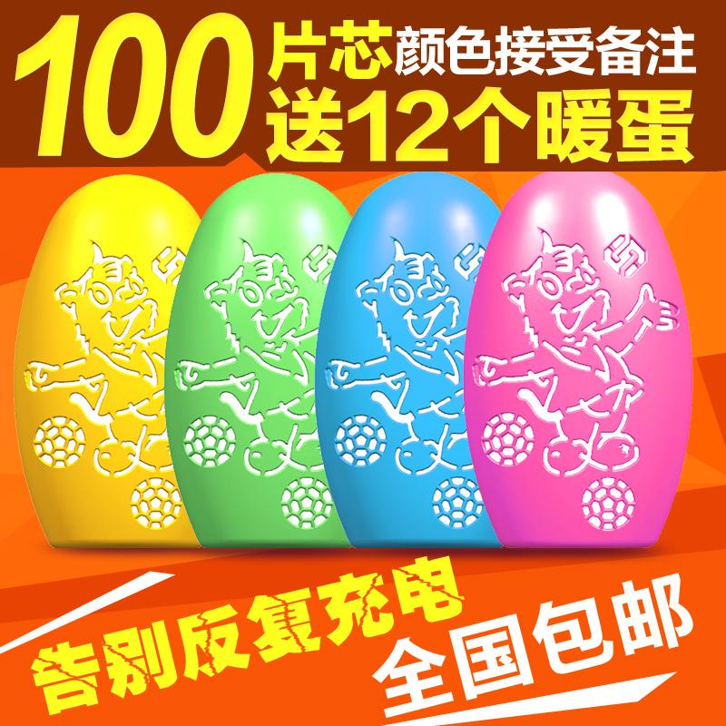 Мини рука теплом теплый яйцо заменять ядро теплая рука святой яйцо лихорадка паста теплый паста ребенок паста карман теплая рука яйцо бесплатная доставка