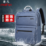 ASUS Lenovo Apple laptop bags backpack 15.6-inch notebook 14 inch 17 men and women business laptop bag