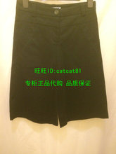 Chaber qiao silks Counters quality goods bought 2015 spring/summer pants. 151531-1095