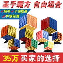 Головоломки > Кубик Рубика.