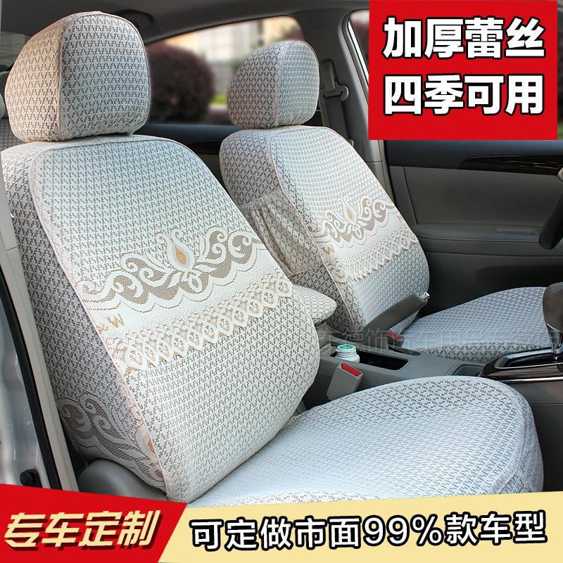 汽车坐垫四季通用棉布艺全包围蕾丝座套椅套车垫坐套定制秋冬座垫
