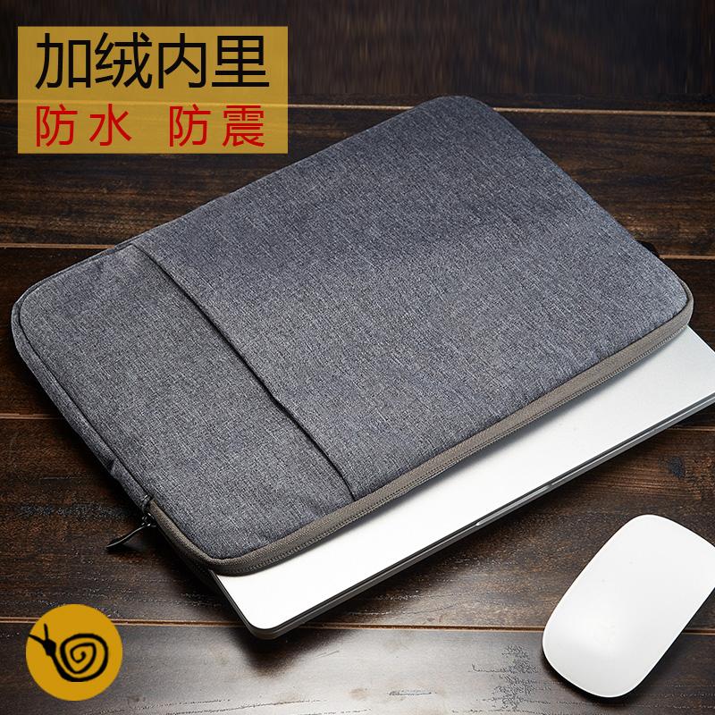 聯想14小新筆記本電腦包小米air12.5英寸pro保護套內膽包15.6寸戴爾xps13潮7000男5000女公文包防震時尚13.3