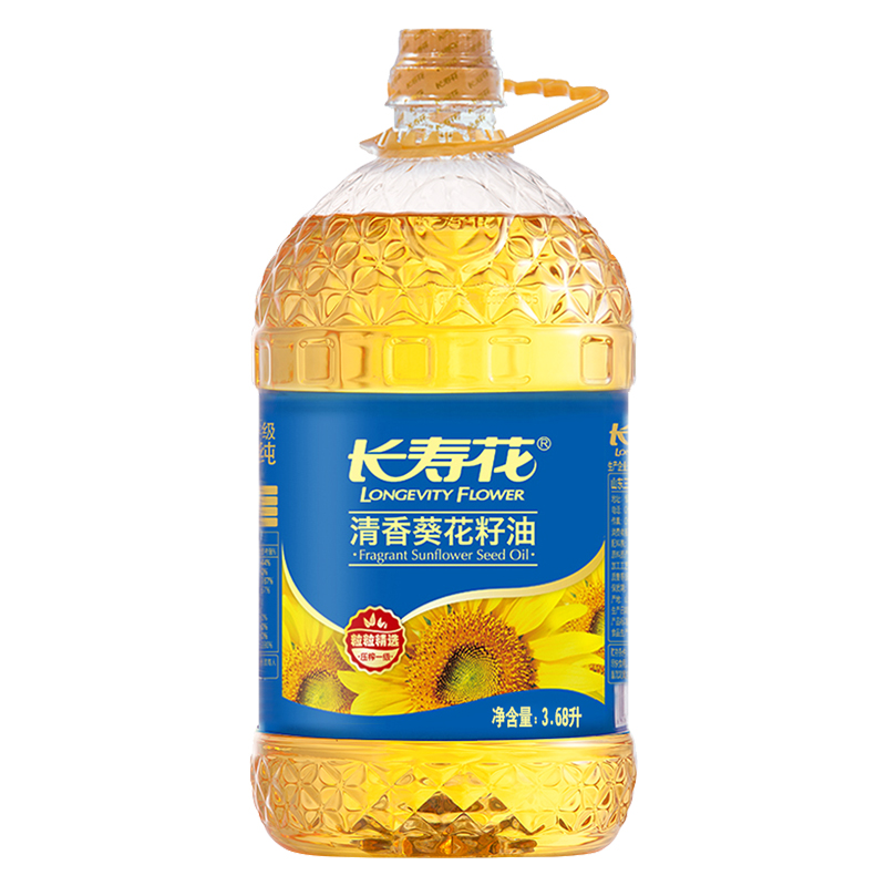 長壽花葵花籽油3.68L 物理壓榨一級食用油 充氮保鮮