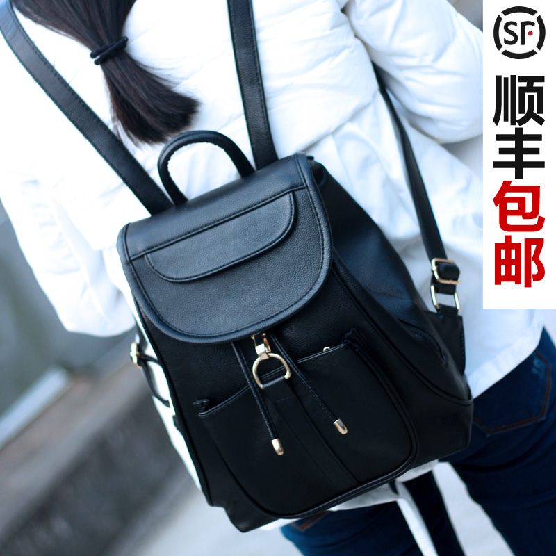 424095cbfb11 Birds love the influx of Korean tide female bag pu leather shoulder bag  leisure 2015 spring
