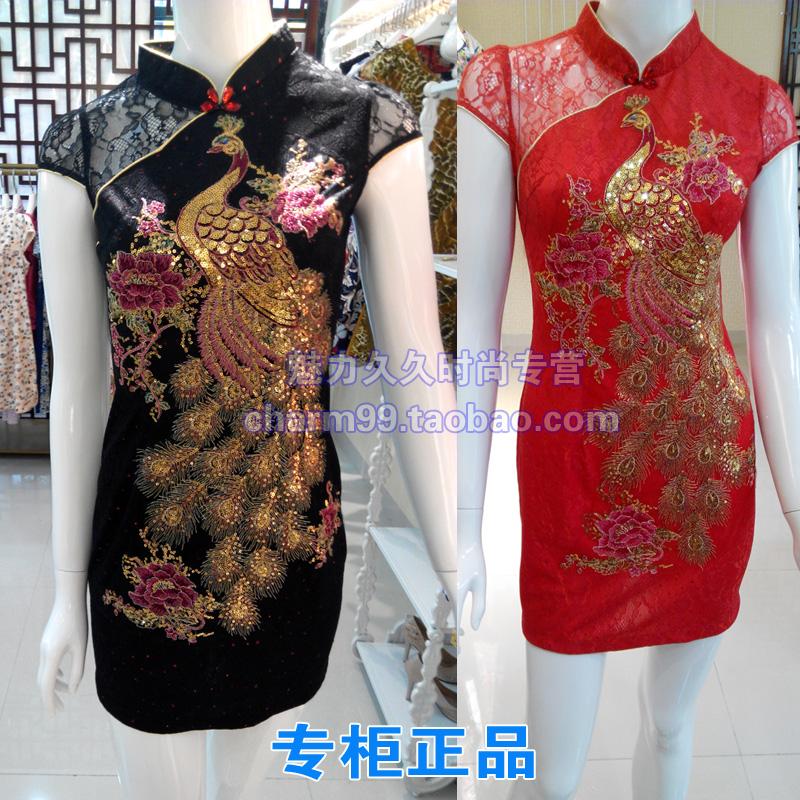 蘭亭のチャイナドレスのワンピース中国式改良ヴィンテージレースの刺繍フェニックスパーティーの結婚日常服X 31210