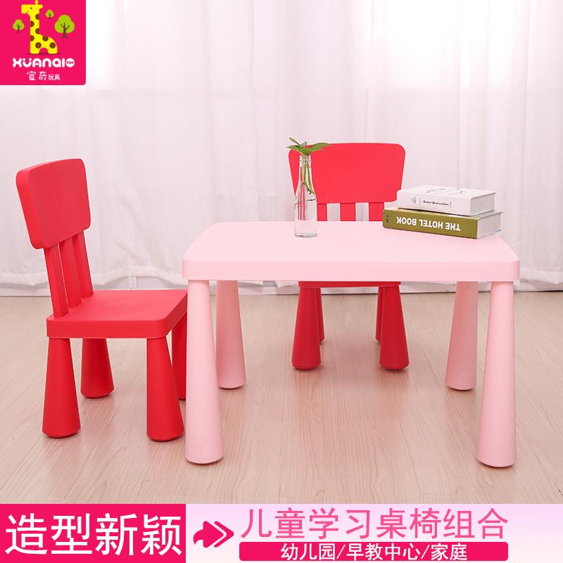Разноцветный пластик утепленный детские Стол и стул Детский сад ИКЕА детские Письменный стол слово Стол для рисования, стол для игрушек, игровой стол