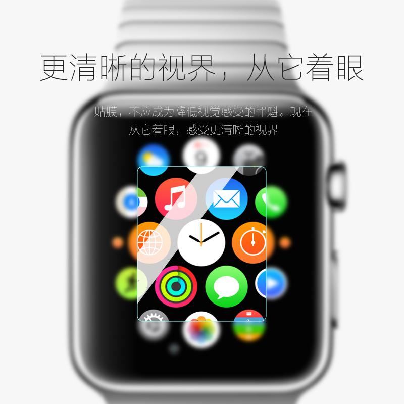 Большой прохладно Apple Watch упрочненного яблоко sport смартфон стол фольга iwatch38mm