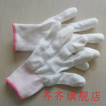 White Gloves Home Horticultural supplies cotton gloves tight Labor gloves horticultural garden gloves Planting Gloves