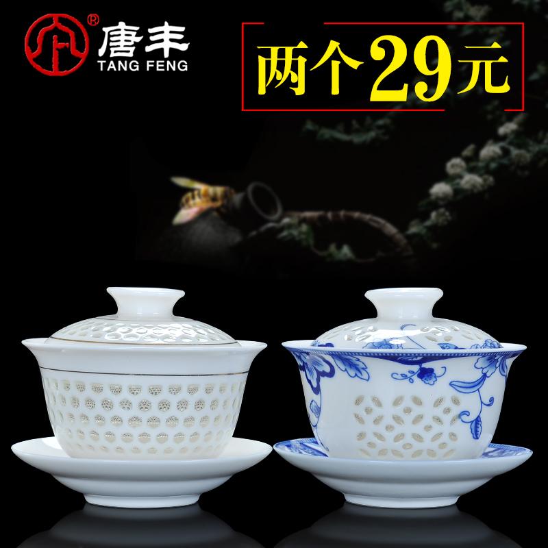 唐豐玲瓏鏤空青花瓷蓋碗茶備陶瓷功夫茶具三才碗杯敬泡茶碗兩個