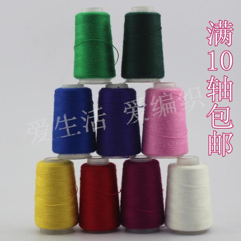 长毛水貂正品弹力线羊绒貂绒专用配线伴侣线 手编毛线伴侣小轴6+6
