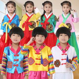 儿童韩服六一儿童男女朝鲜族演出服大长今舞蹈服韩国民族传统服饰