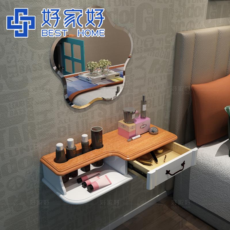 韩式田园挂墙化妆品收纳台桌梳妆台券后361.00元
