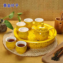 Micro abundant tea service of a complete set of suit the teapot teacup travel tea set on sale Jingdezhen kung fu tea set ceramic double
