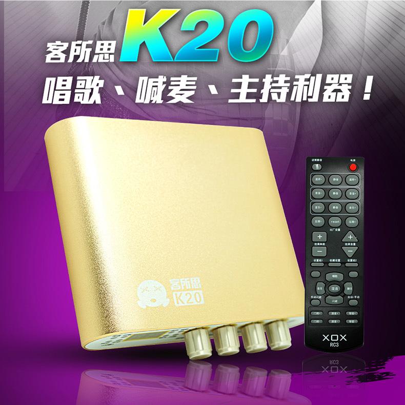 新品 客所思K20外置�卡USB接口�нb控板�W�jK歌��X�音YY�Z音