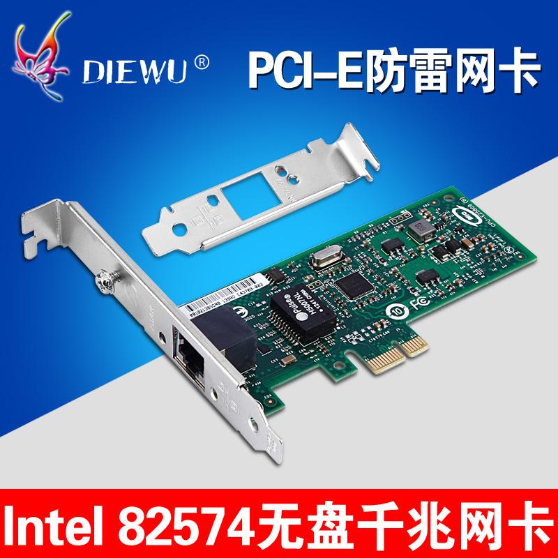 DIEWU 防雷Intel82574千兆网卡 9301ct网卡 pci-e无盘千兆网卡