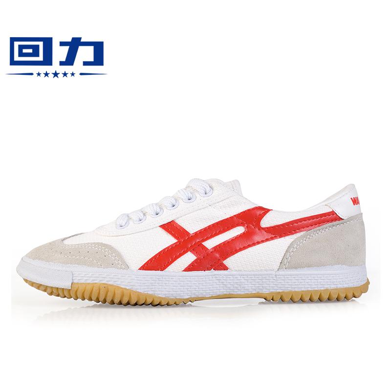 回力 男士網球鞋羽毛球訓練鞋田徑 鞋 防滑耐磨女鞋WL27