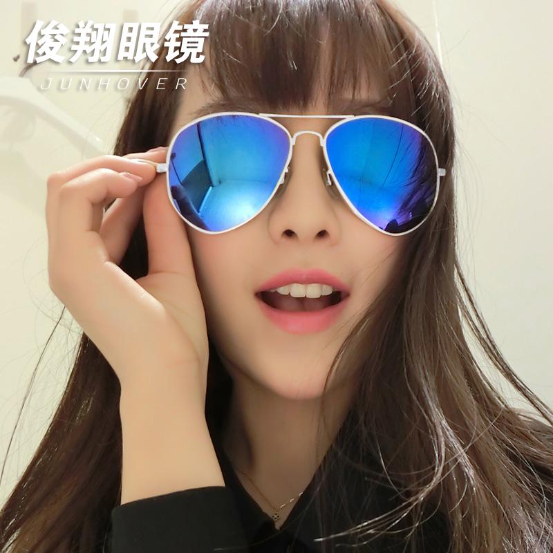 Мужская ретро солнцезащитные очки поляризованные очки мужчин вынудили людей женщин яркий цвет Светоотражающий фильм лягушки зеркало солнцезащитные очки