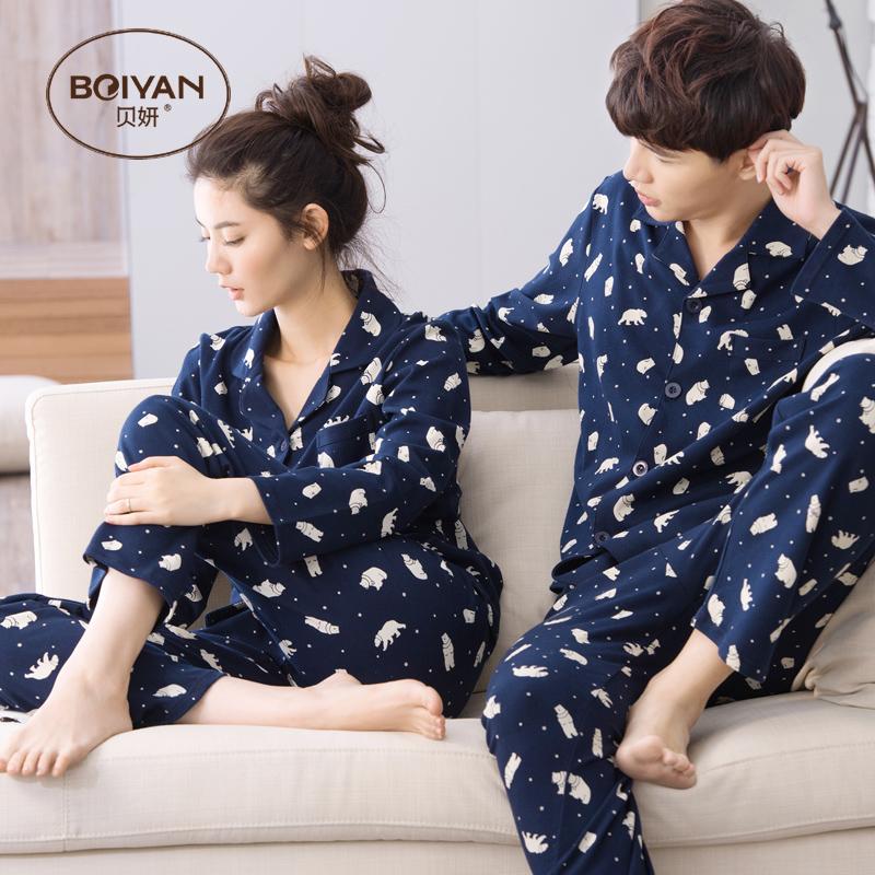 Моллюск красивый осень хлопок любители пижама женщина чистый хлопок, секретаря рукав открытый рубашка любители домой одежда мужчина простой может верхняя одежда