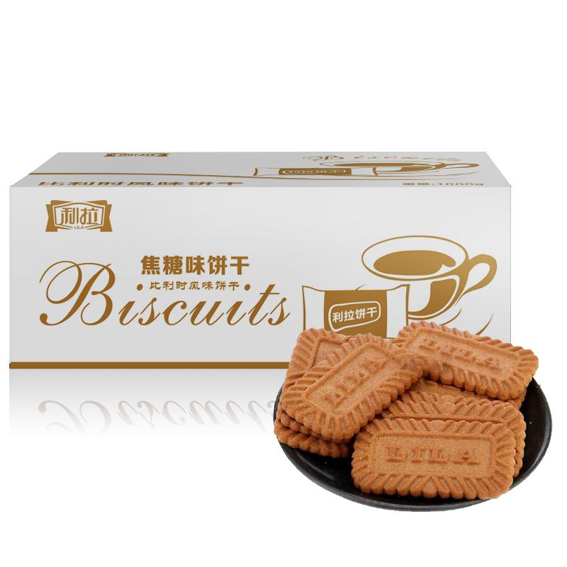 ~天貓超市~利拉比利時風味餅幹 1kg 箱 焦糖味 餅幹糕點零食