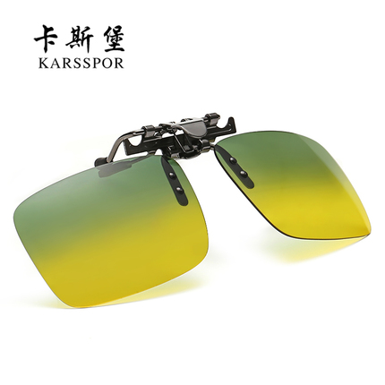 专用夜视 近视偏光镜夹片式日夜两用男女司机开车专用夜视驾驶墨镜太阳眼镜