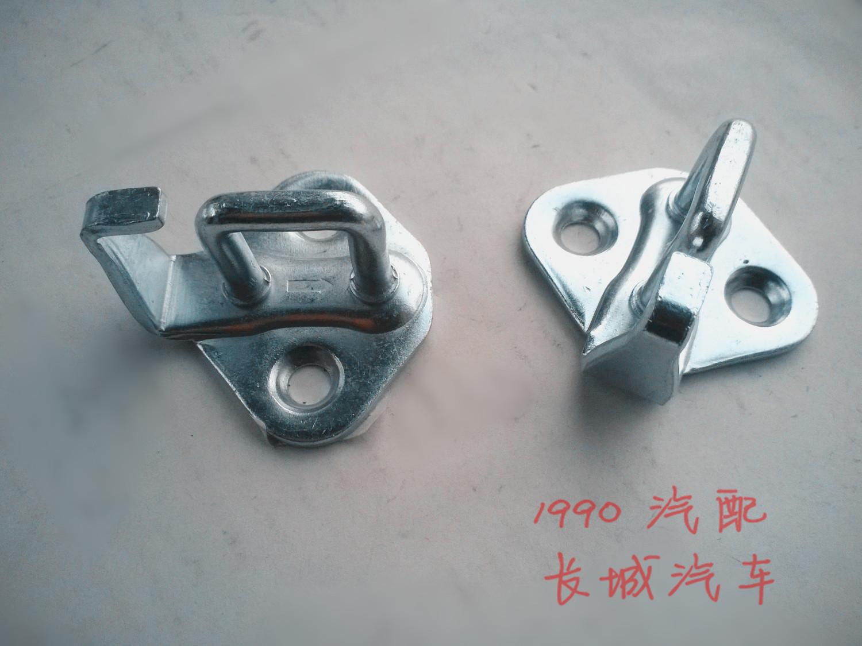长城哈弗CUV H3 H5 车门锁钩 门锁扣 门碰 原厂配件