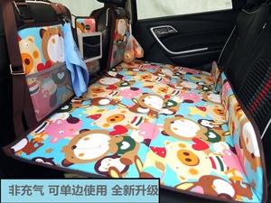 汽車后排睡墊車載床墊自駕游車震床汽車非充氣床座車用旅行車中床