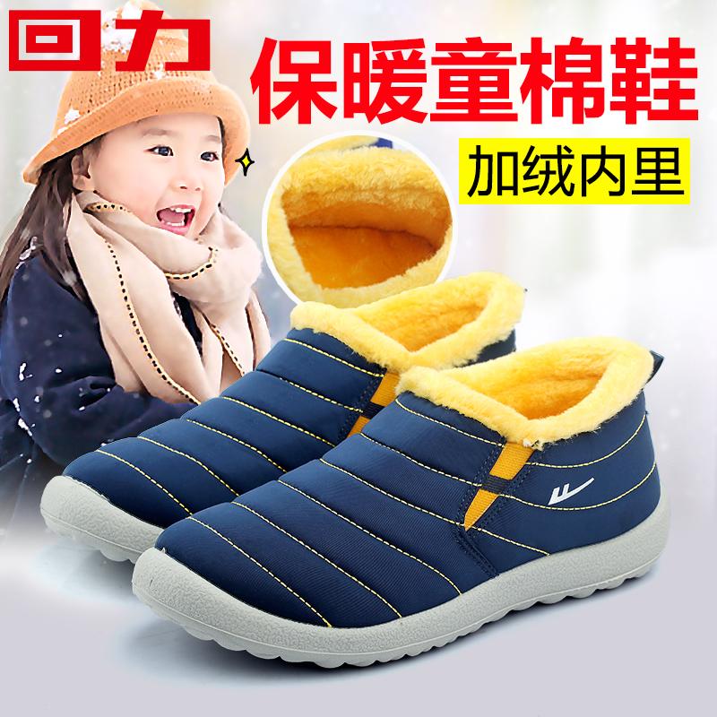 Воин обувь 2015 зимняя обувь детей обувь мальчиков девочек новый Детская зимняя обувь и шерсть теплые ботинки