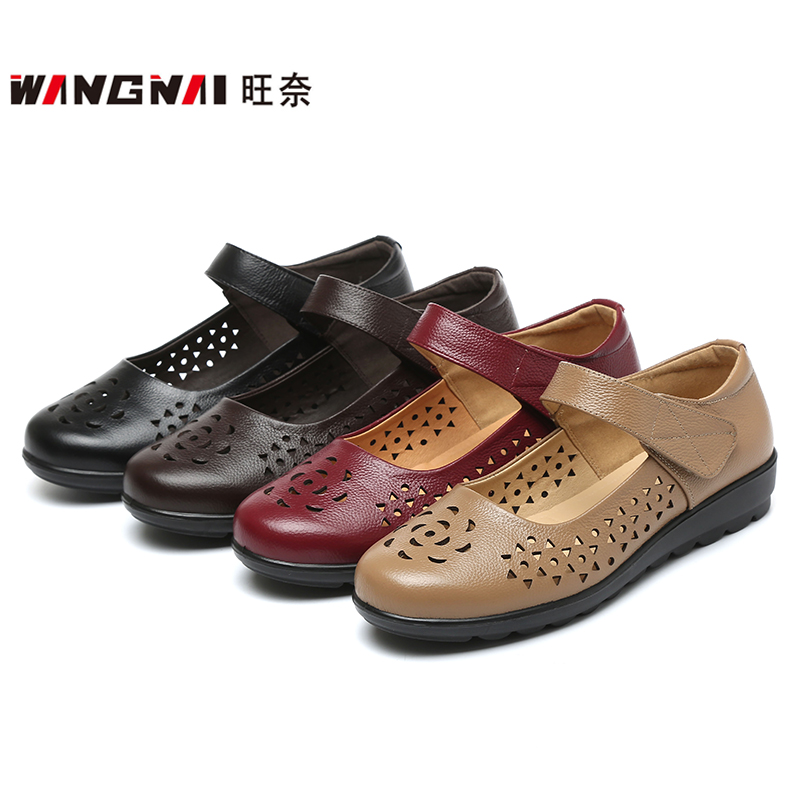 Womens oversized mesh hollow out soft leather shoes summer square mouth buckle womens shoes small flat heel soft sole mother sandals