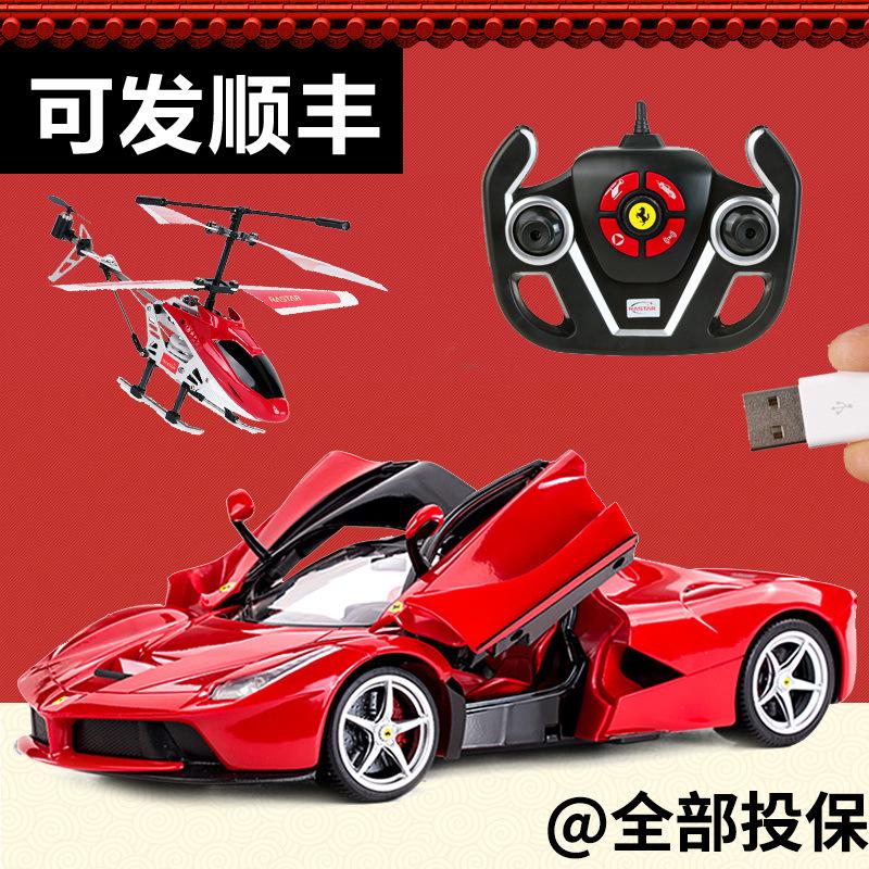 Usb зарядка звезда яркость ferrari пульт машина может быть открыт ворота руль пульт автомобиль гоночный ребенок игрушка