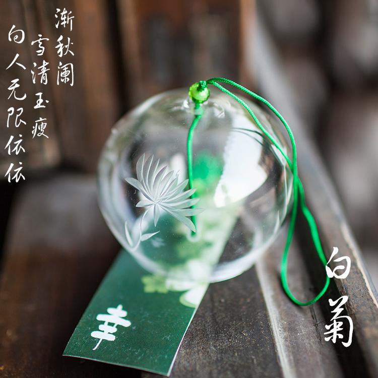 旭之光多款中号 手工创意玻璃日式江户阳台挂饰和风风铃同学礼物