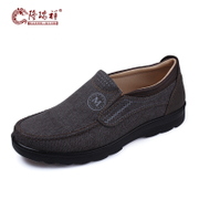 Long Ruixiang, spring 2016 new old Beijing cloth shoes men's casual shoe breathable slip old shoe father shoe