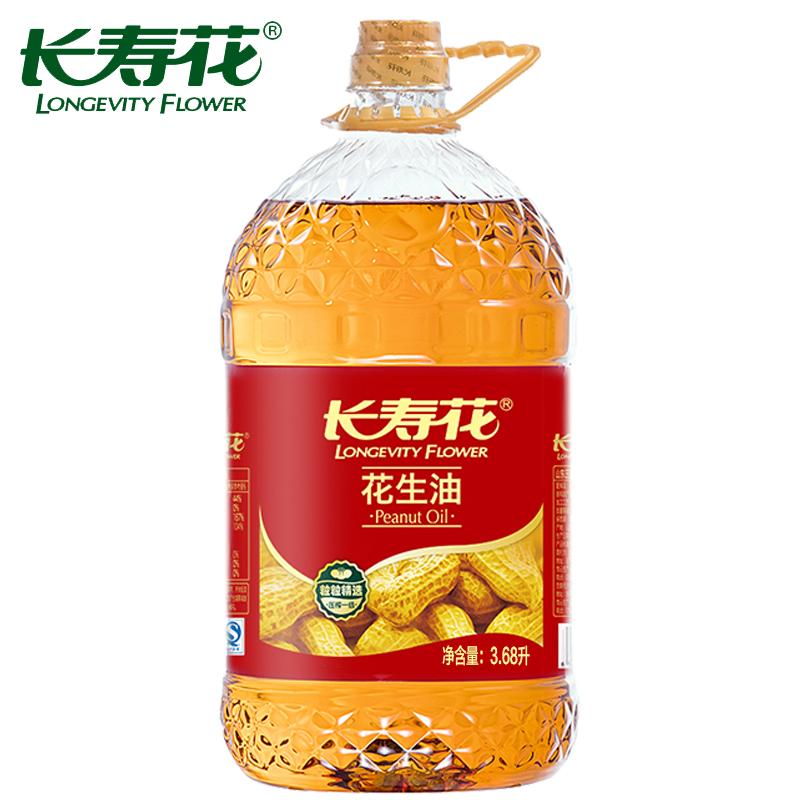 ~天貓超市~長壽花 物理壓榨一級花生油 3.68L 充氮保鮮 食用油