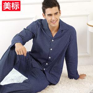 美标秋款冬季新款男士纯棉长袖睡衣全棉质格子家居服两件套装