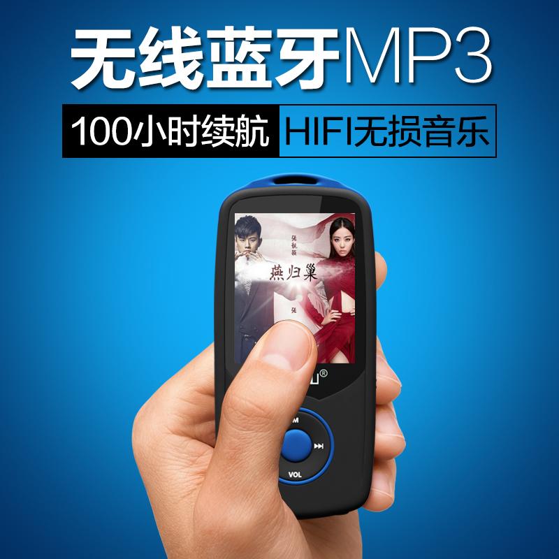 銳族X06 帶藍牙MP3播放器有屏MP4顯示歌詞迷你隨身聽多功能usbMP3