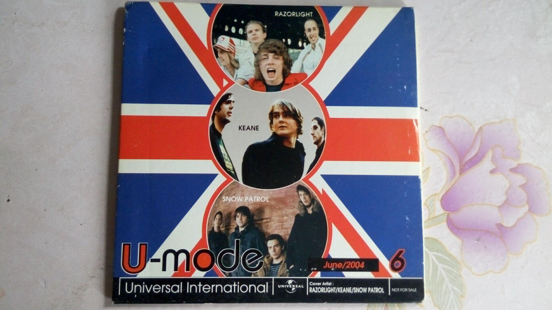 Сорвать печать u-mode universal international пропаганда блюдо