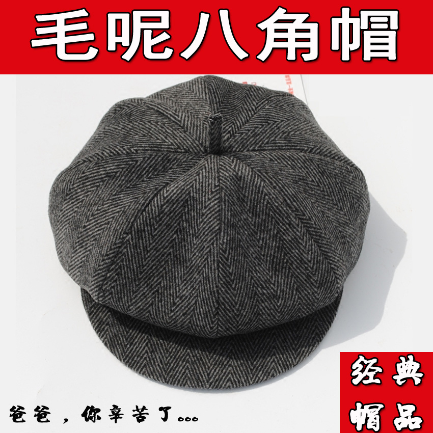 Spring and autumn and winter duck tongue Bailey octagonal hat for middle-aged and old people