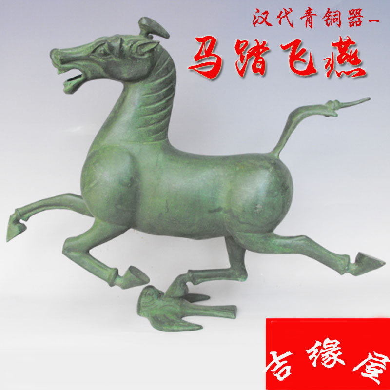 Античная бронза Артикул 38743817363