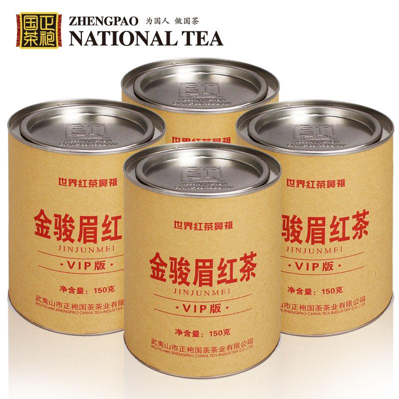 Купить 1, получить 3 1,2 кг Тонг му Гуань Jinjun брови, горный чай премиум мед оптом чай Wuyi в подарочной коробке