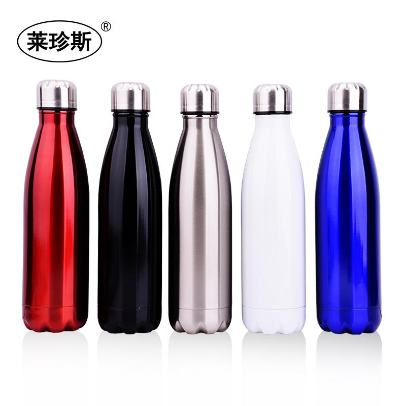 莱珍斯双层真空304不锈钢可乐瓶保温杯啤酒瓶创意礼品定制水杯