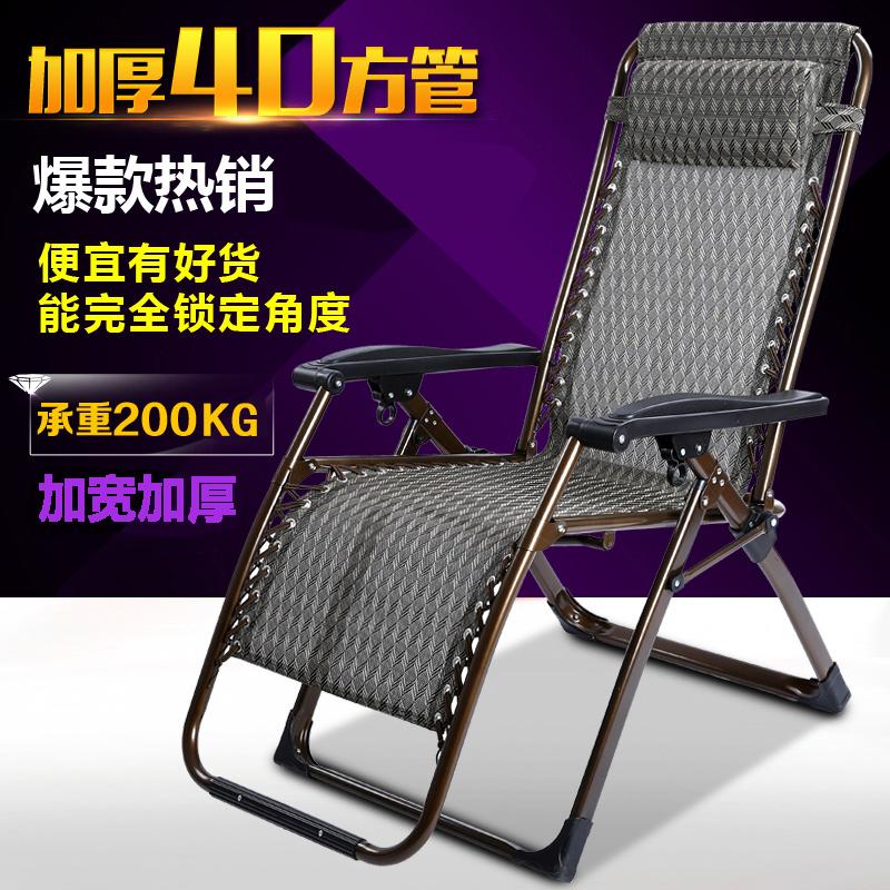 ��夏季加��加厚躺椅折�B椅午休椅折�B躺椅家用逍�b午睡床休�e椅