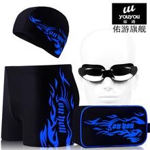 Мужской свататься плавать брюки + шапочка для купания прямо спа большой двор свободный плавать одежда мода очки оборудование пять частей наряд