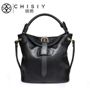 Chisiy branded bags autumn 2015 new small bag Messenger bag simple leather bag handbag tidal