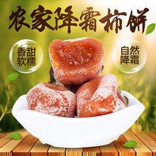 Сухофрукты и засахаренные фрукты > Хурма.