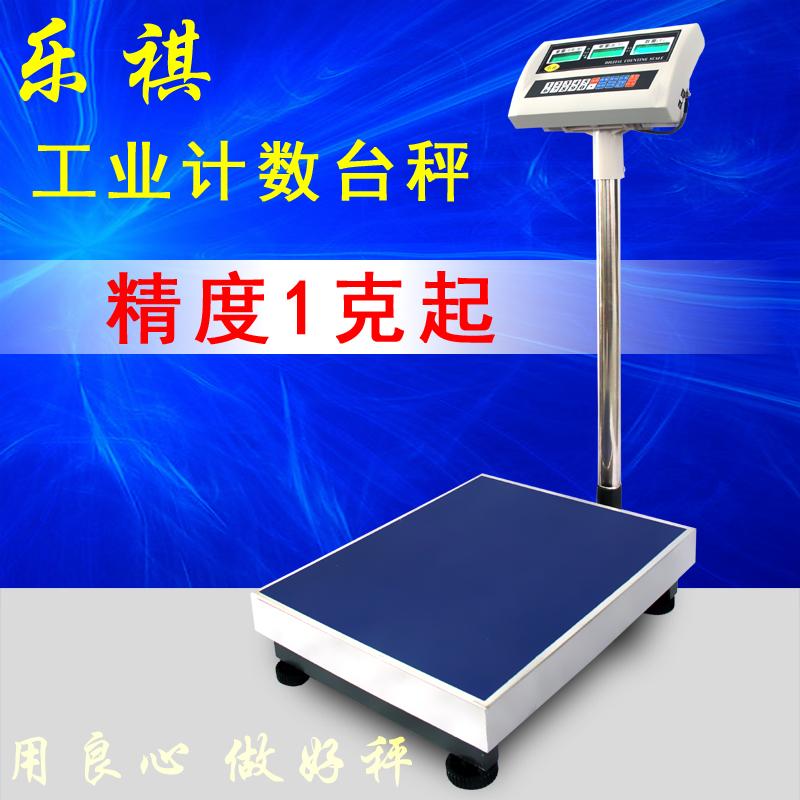 乐祺 精准计重计数电子台秤100公斤高精度计数称点数秤30kg台称220.00元包邮